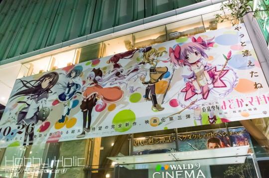 sample_gsc_gekijouban_kaname_madoka_23