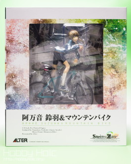 alter_amane_suzuha_mountainbike_02