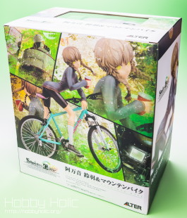 alter_amane_suzuha_mountainbike_05