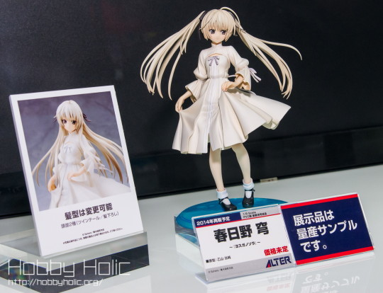 megahobby_2013_autumn_alter_02