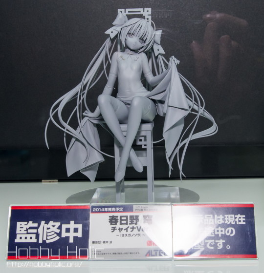 megahobby_2013_autumn_alter_07