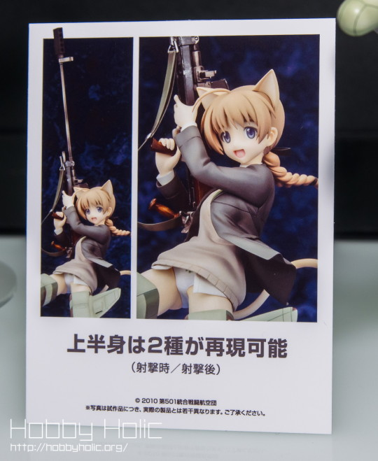 megahobby_2013_autumn_alter_134