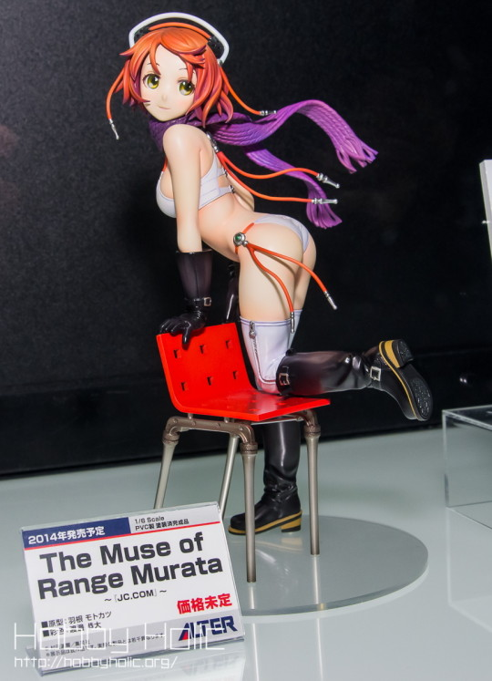 megahobby_2013_autumn_alter_41