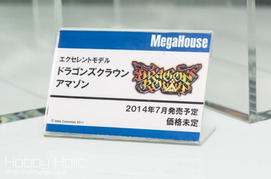 megahobby_2013_autumn_megahouse_40