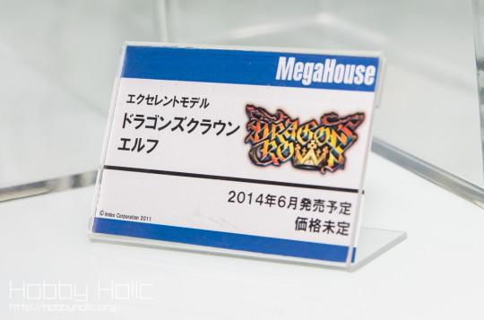 megahobby_2013_autumn_megahouse_43