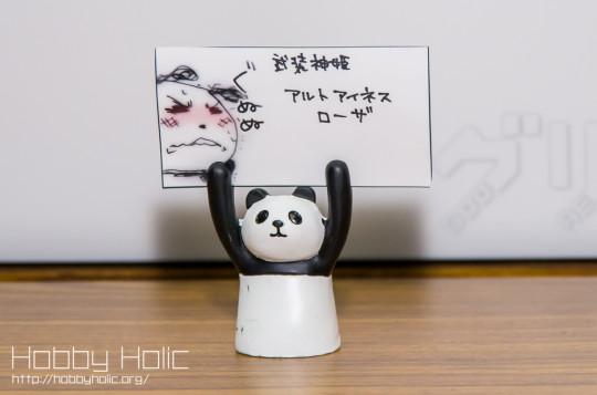 tf2013ariake10_grizzry_panda_10