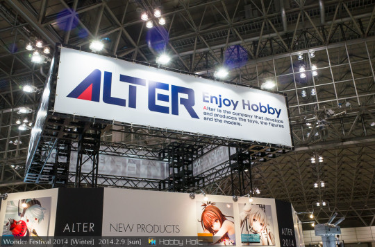 wf2014winter_alter_01