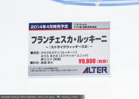 wf2014winter_alter_40