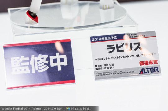 wf2014winter_alter_50