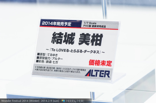 wf2014winter_alter_58