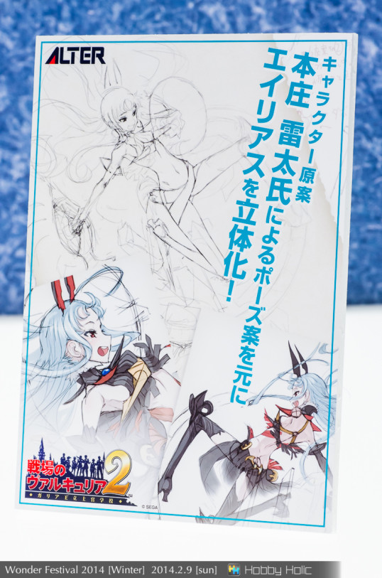 wf2014winter_alter_75