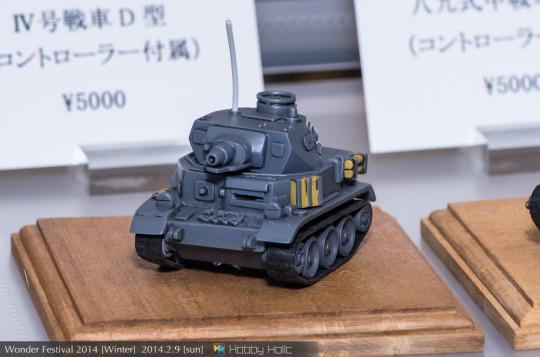 wf2014winter_hachimitsukoubou_01