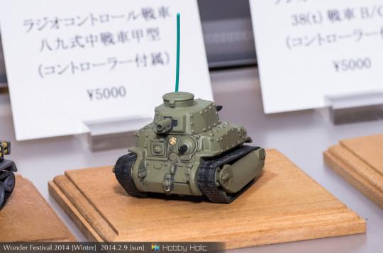 wf2014winter_hachimitsukoubou_02