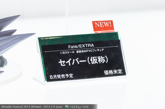 wf2014winter_kotobukiya_05
