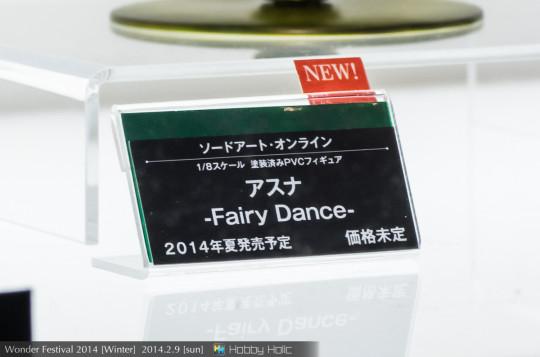 wf2014winter_kotobukiya_17