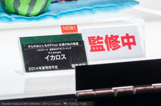 wf2014winter_kotobukiya_20