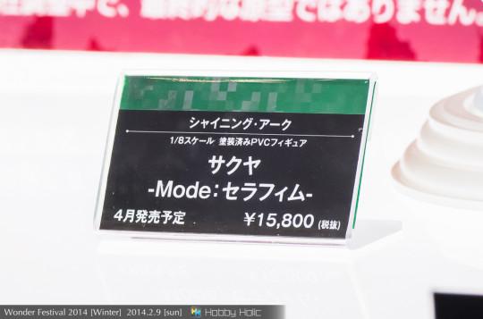 wf2014winter_kotobukiya_33