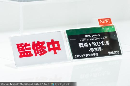 wf2014winter_kotobukiya_93