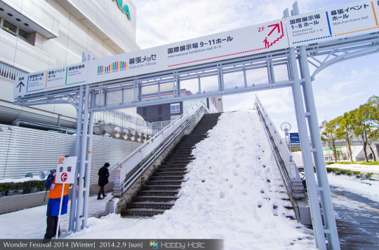 wf2014winter_landscape_05