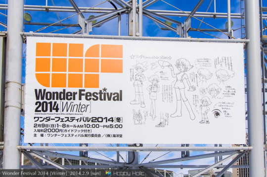 wf2014winter_landscape_15