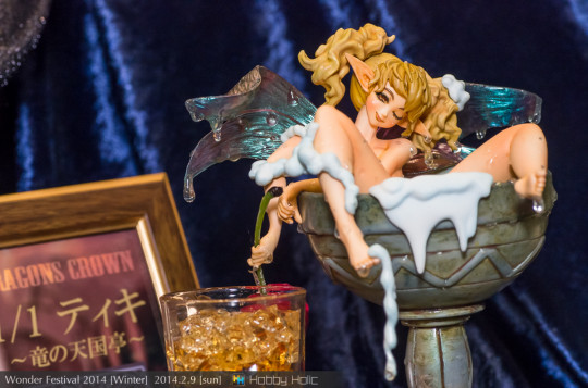 wf2014winter_madhands_08