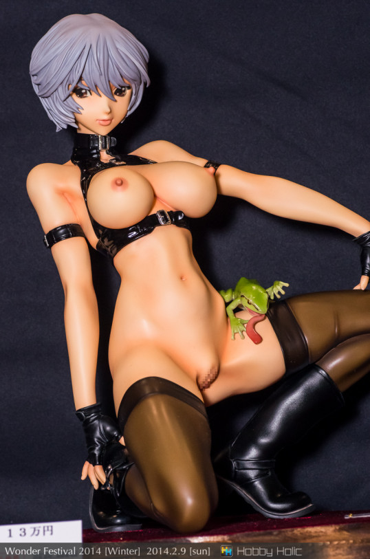 wf2014winter_mrbig_12