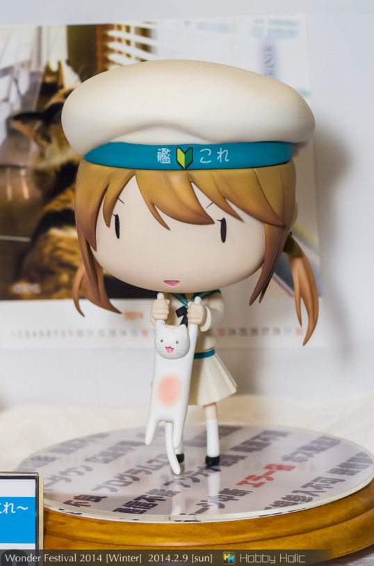 wf2014winter_msjgaragekit_17