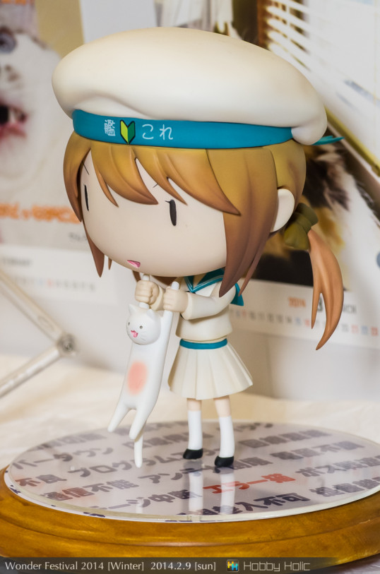 wf2014winter_msjgaragekit_18