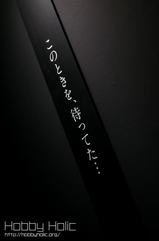 madomagiten2014_184