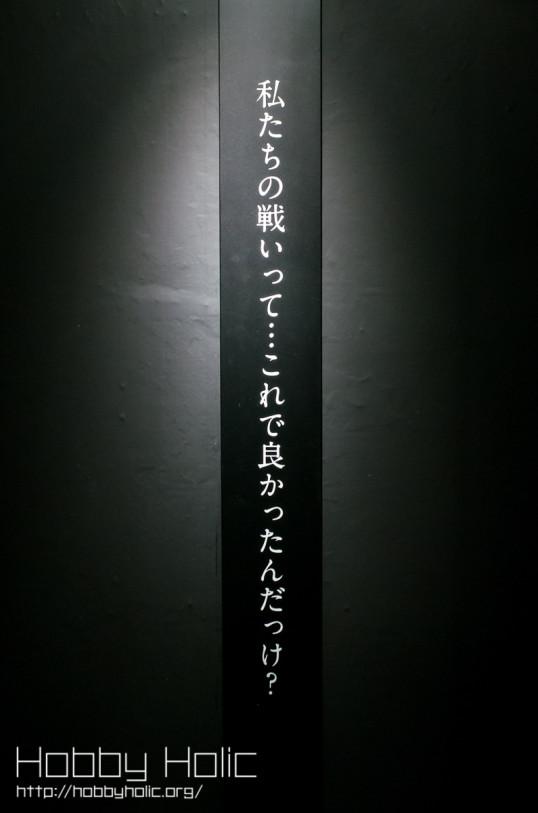 madomagiten2014_44