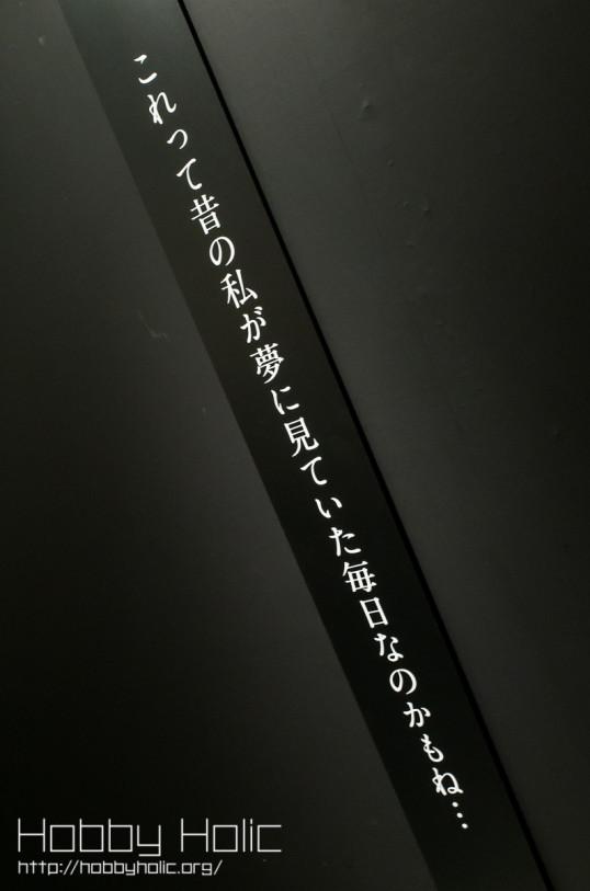 madomagiten2014_64