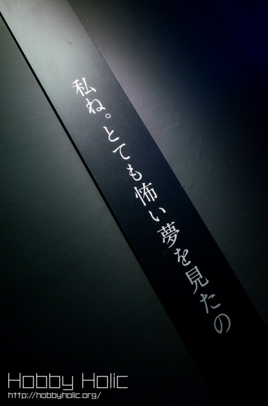 madomagiten2014_92