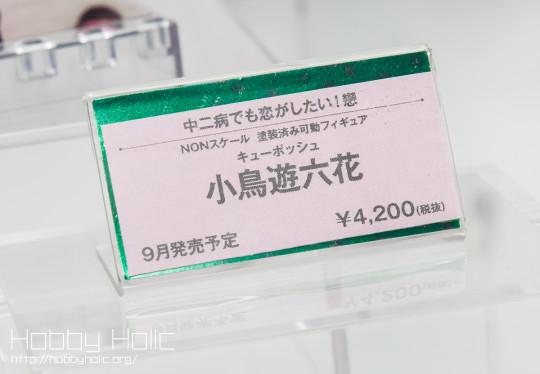 megahobby_2014_spring_kotobukiya_44