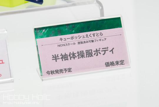 megahobby_2014_spring_kotobukiya_62