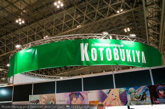 wf2014summer_kotobukiya_01