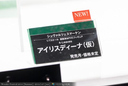 wf2014summer_kotobukiya_29
