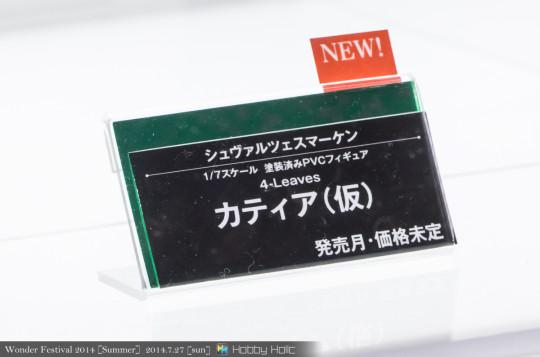 wf2014summer_kotobukiya_34