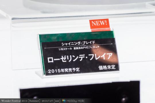 wf2014summer_kotobukiya_45