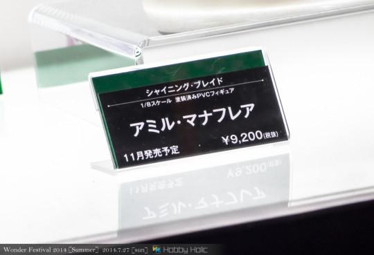 wf2014summer_kotobukiya_81