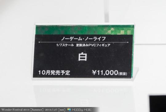 wf2014summer_kotobukiya_97