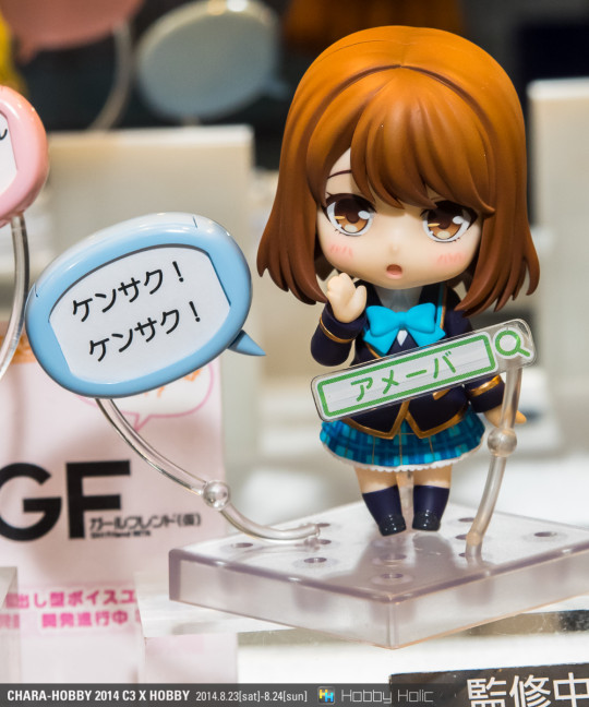 charahobby2014_gsc_49