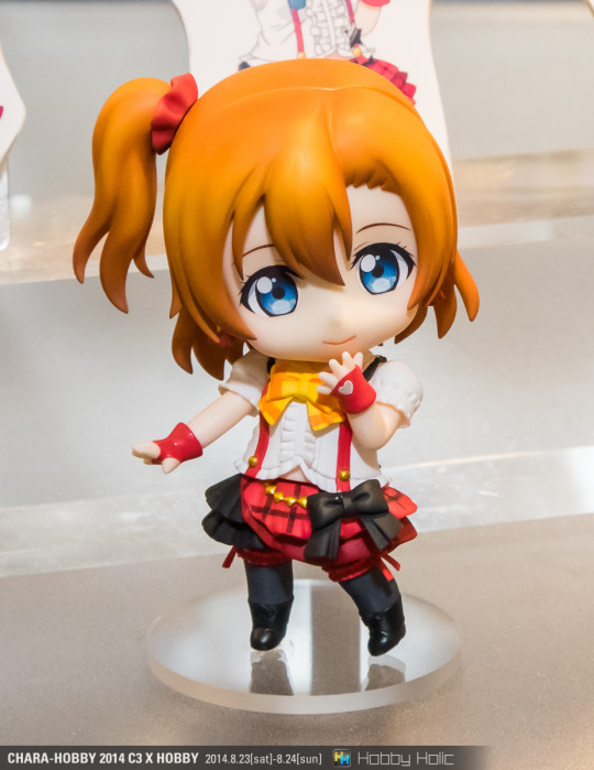 charahobby2014_gsc_74