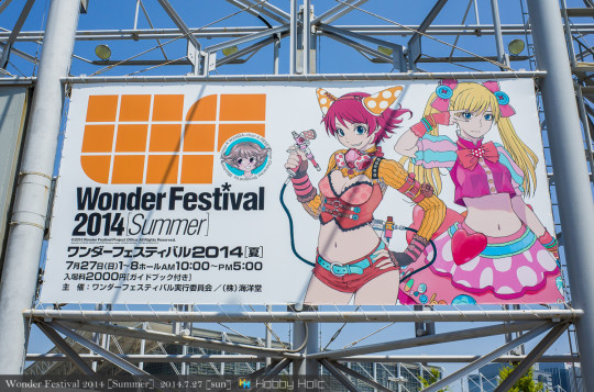 wf2014summer_ladscape_15