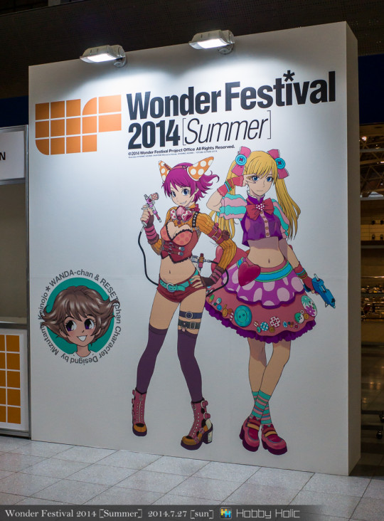 wf2014summer_ladscape_20