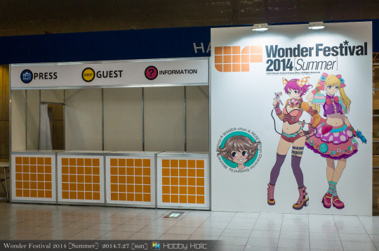 wf2014summer_ladscape_21