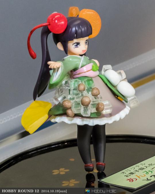 hobby_round12_karugamo_11