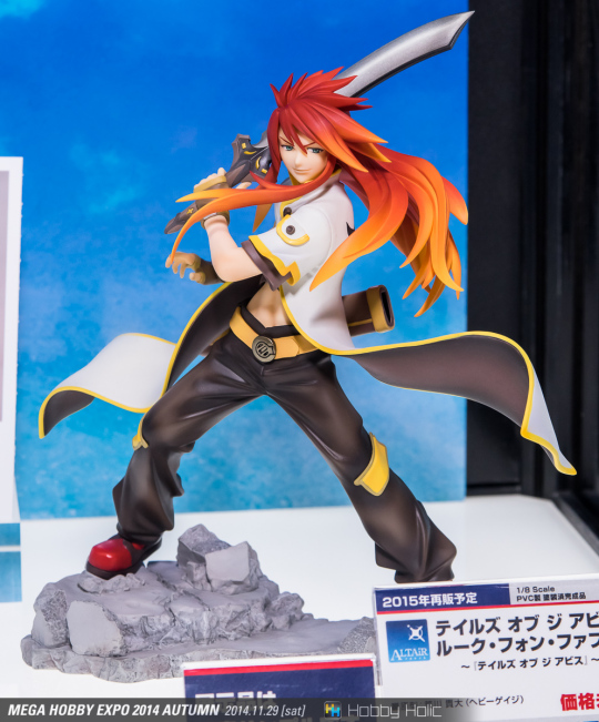 megahobby_2014_autumn_130