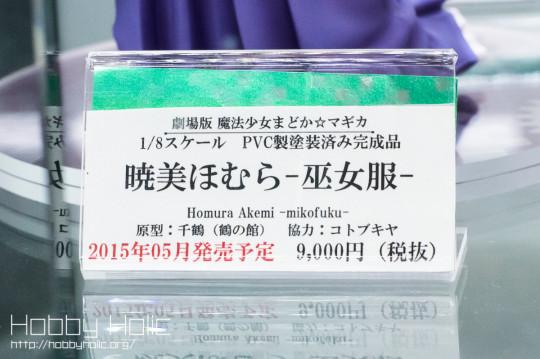 sample_akemi_homura_mikofuku_21