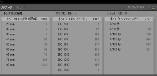 result02