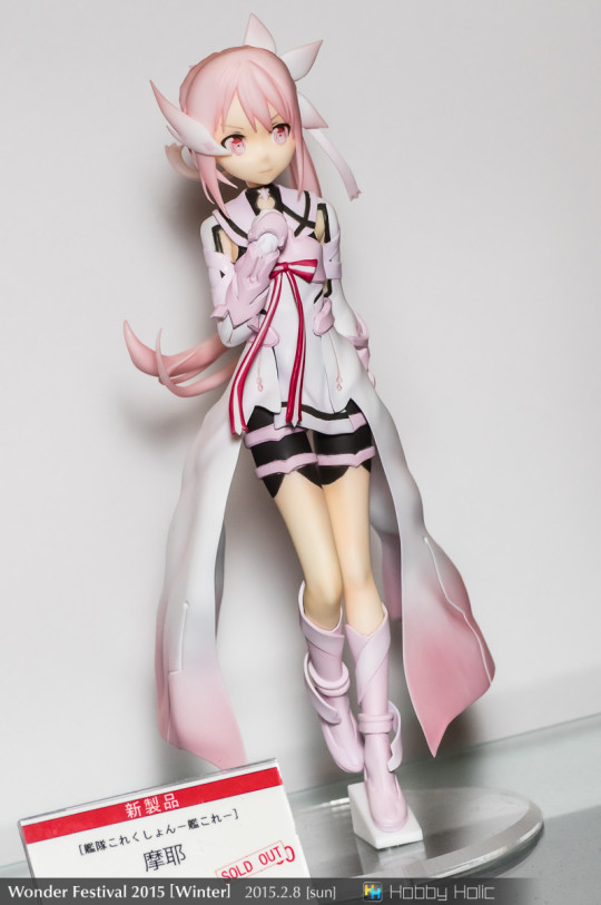 wf2015winter_6_28_03_gsproject_11